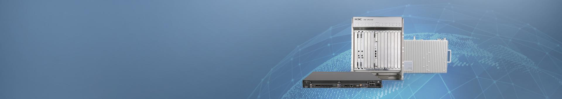 LTE无线专网