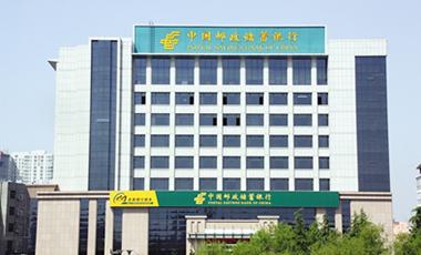 新华三助力邮储银行建设两地三中心