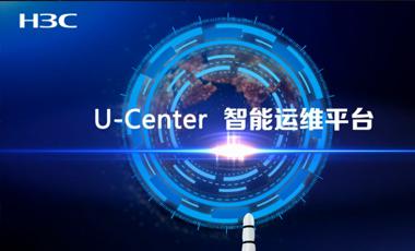 H3C 智动远程运维服务