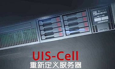 UIS-Cell