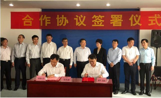 安徽大学校长匡光力(图左),新华三集团副总裁张力(图右)代表双方签署协议