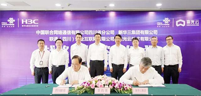 四川联通副总经理邹显荣(前排左)与新华三集团副总裁马志刚(前排右)代表双方签约