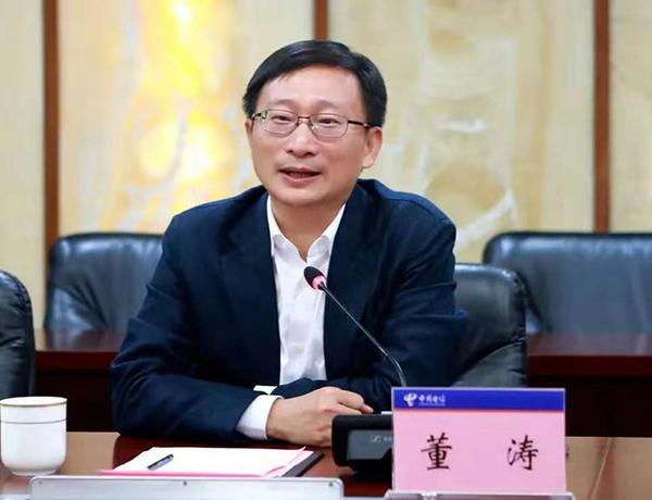江苏电信总经理董涛致辞