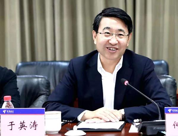 紫光股份董事长兼新华三首席执行官于英涛致辞