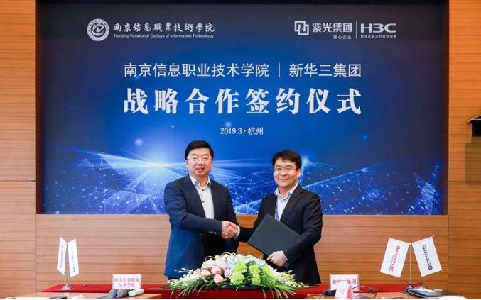 南京信息职业技术学院校长田敏(图左)与新华三集团联席总裁王景颇(图右)