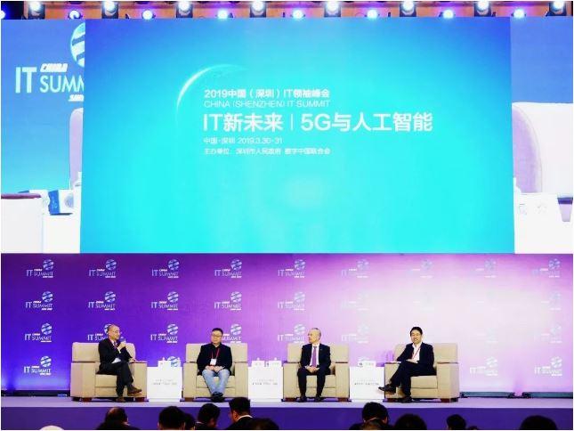 """于英涛参加""""全球科技合作与竞争""""高端对话环节"""