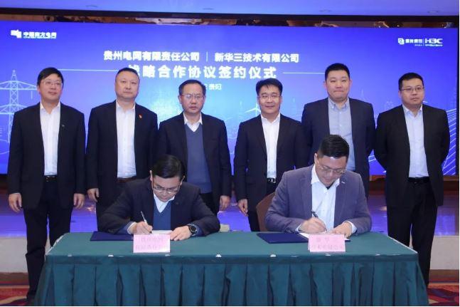 贵州电网数字化部主任张涛(前排左)、新华三集团贵州代表处总经理蒋华云(前排右)代表双方签约