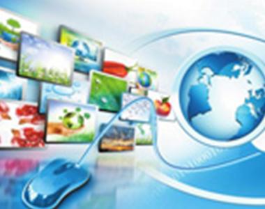 中小企业信息化解决方案