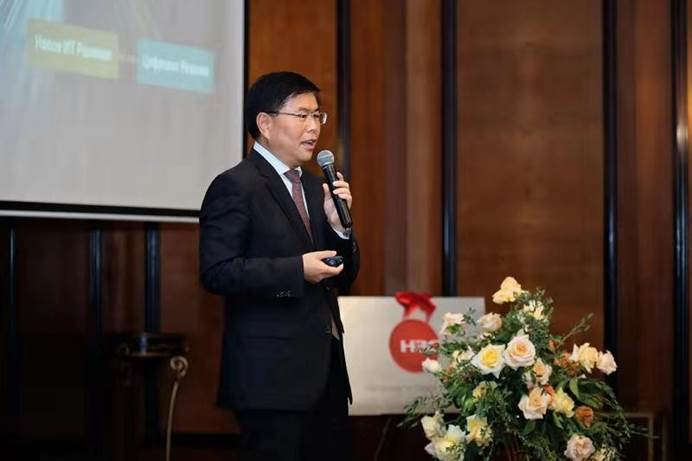 Gary Huang delivered a keynote speech during the event